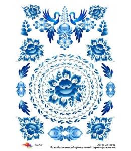 """Рисовая бумага R-A4-0086 """"Гжель"""", формат А4, ProArt (Россия)"""