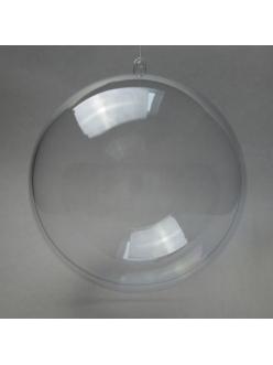 Заготовка разъемный ёлочный Шар из прозрачного пластика, 20 см