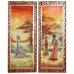 Рисовая бумага для декупажа Африка, саванна, жирафы, 60x24 смЭ, Stamperia