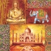 Салфетка для декупажа Индия, 33х33 см, SLOG014001
