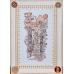 Штамп резиновый для скрапбукинга Полночный сад Michael Powell, 9х14,5 см