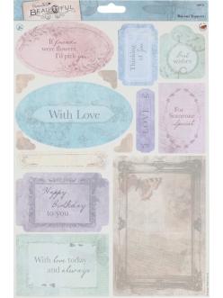 """Набор высечных карточек """"С любовью"""" коллекция Beautiful, Papermania"""