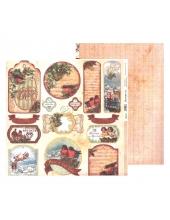 """Бумага для скрапбукинга двусторонняя """"Рождественские гимны"""", Stamperia, 31,2х30,3 см"""
