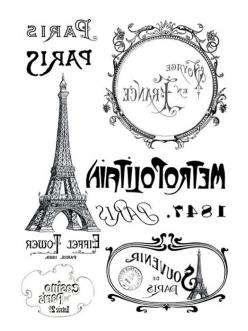 Переводная карта для декупажа Париж, Ар Нуво, 21х29,7 см, 2 листа, Stamperia