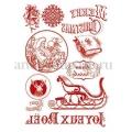 """Переводная карта Transfer DFTR020 """"Символы Рождества"""", красный, 2 листа, Stamperia"""