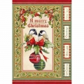 """Рисовая бумага для декупажа Stamperia DFSA4340 """"Счастливого рождества"""", формат А4"""