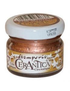 """Воск медный металлик """"Cera Antica"""", для металлического эффекта и патинирования, Stamperia K3P15R"""