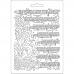 "Молд для декора ""Орнамент и ноты"", 14,8х21,0 см, Stamperia"