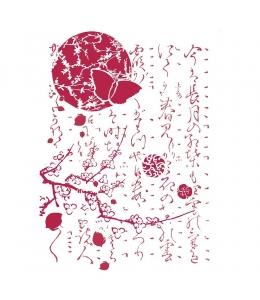 "Трафарет пластиковый KSG445 ""Лунные бабочки"", 21х29,7 см, Stamperia"