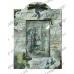 Декоративные элементы металлические Уголки, Stamperia, 8 шт