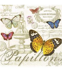 "Салфетка для декупажа ""Бабочки"", 33х33 см, Nuova R2S (Италия)"