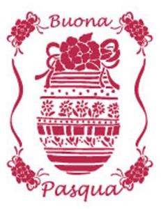 "Трафарет пластиковый KSG263 ""Пасхальное яйцо"", 21х29,7 см, Stamperia"