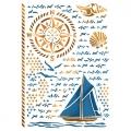 "Трафарет пластиковый KSG420 ""Страна морей"", 21х29,7 см, Stamperia (Италия)"
