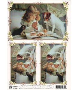 """Переводная декупажная карта Vintage Design D-073 """"Детская молитва"""", А4, 15 микрон"""