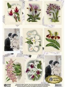 "Декупажная карта Vintage Design E-018 ""Орхидеи"", А3, 40 г/м2"
