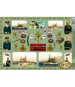"""Декупажная карта Vintage Design E-066 """"Адмирал"""", А3"""