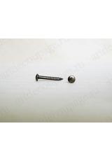 Мини-гвоздь для фурнитуры 8 мм, состаренная бронза, 2 шт