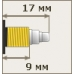 Часовой кварцевый механизм 12888MC усиленный, ось 23,5 мм, Young Town, Гонконг