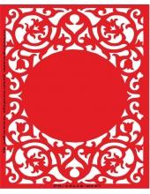 Трафарет объемный Орнамент с кругом, 15х18 см, толщина 0,5 мм
