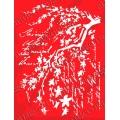 Трафарет объемный Цветущее дерево и текст, 15х18 см, толщина 0,5 мм