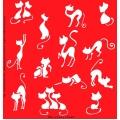 Трафарет объемный Кошки, 19х19 см, толщина 0,5 мм