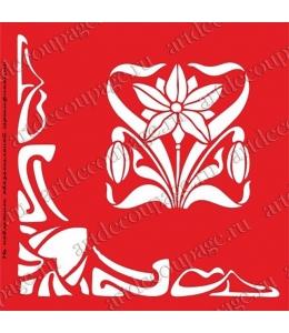Трафарет объемный Орнамент Ар-Нуво 1, 19х19 см, толщина 0,5 мм