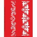 Трафарет объемный Бордюры с классическим орнаментом, 21х26 см, толщина 0,5 мм