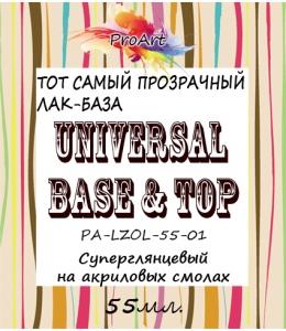 Лак-База на акриловых смолах, Universal Base Top суперглянцевый, 55 мл, Италия