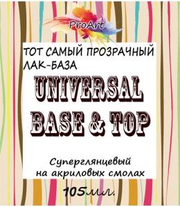 Лак-База на акриловых смолах, Universal Base Top суперглянцевый, 105 мл, Италия