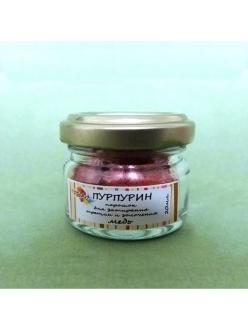 Порошок Пурпурин Медь, 20 мл
