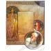 Поталь золотая листовая, книжка 14х14 см, 11 листов, Stamperia