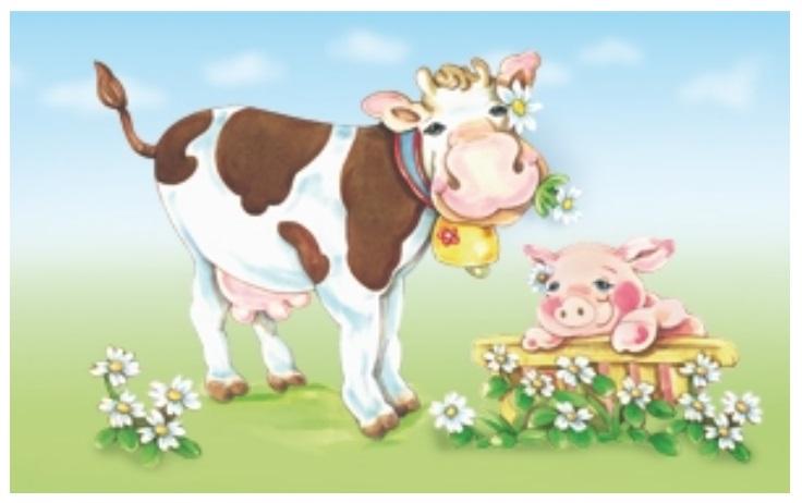 рождения картинка корова с днем рождения форма здания прекрасно
