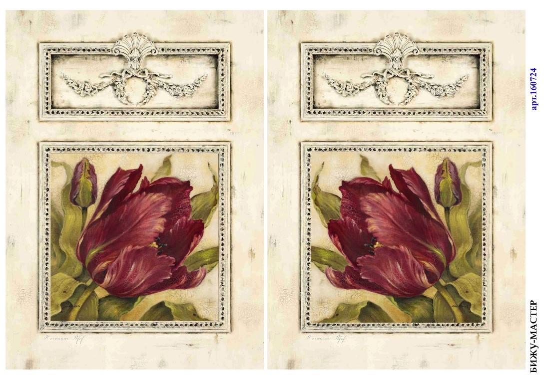 рисовая бумага для декупажа Тюльпаны в рамке