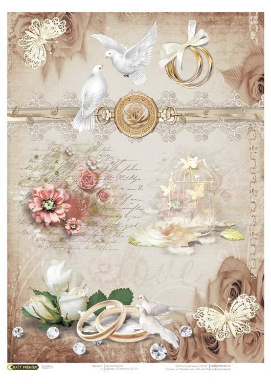 Рисовая бумага для декупажа Свадебные кольца