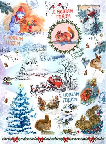 Рисовая новогодняя бумага для декупажа Новогодняя открытка