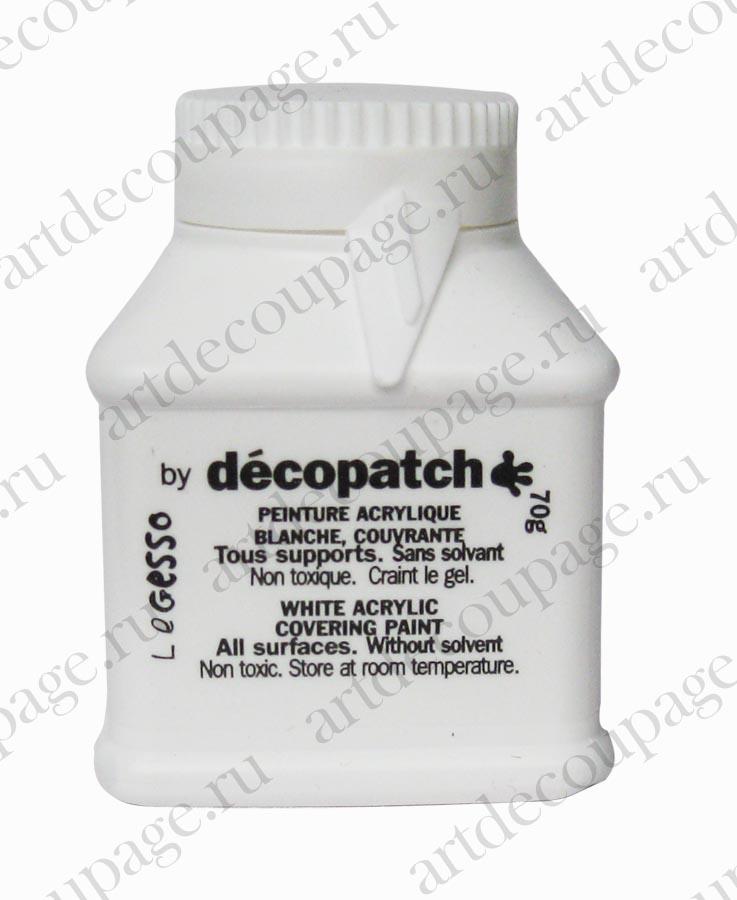 Грунт акриловый для декопатча и декупажа Decopatch Gesso