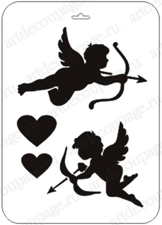 Трафарет для росписи Амуры со стрелами, сердца, купить