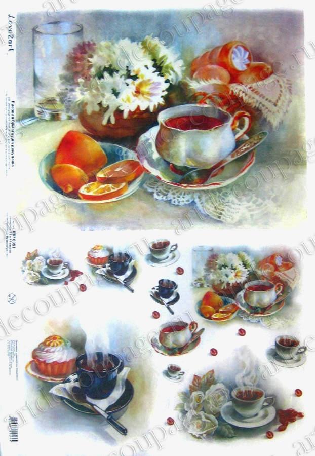 Рисовая бумага для декупажа Завтрак, чаепитие, Love2Art, Kalit, купить - магазин АртДекупаж