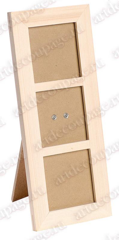 Заготовка рамка для трех фотографий со стеклом, купить - интернет магазин АртДекупаж