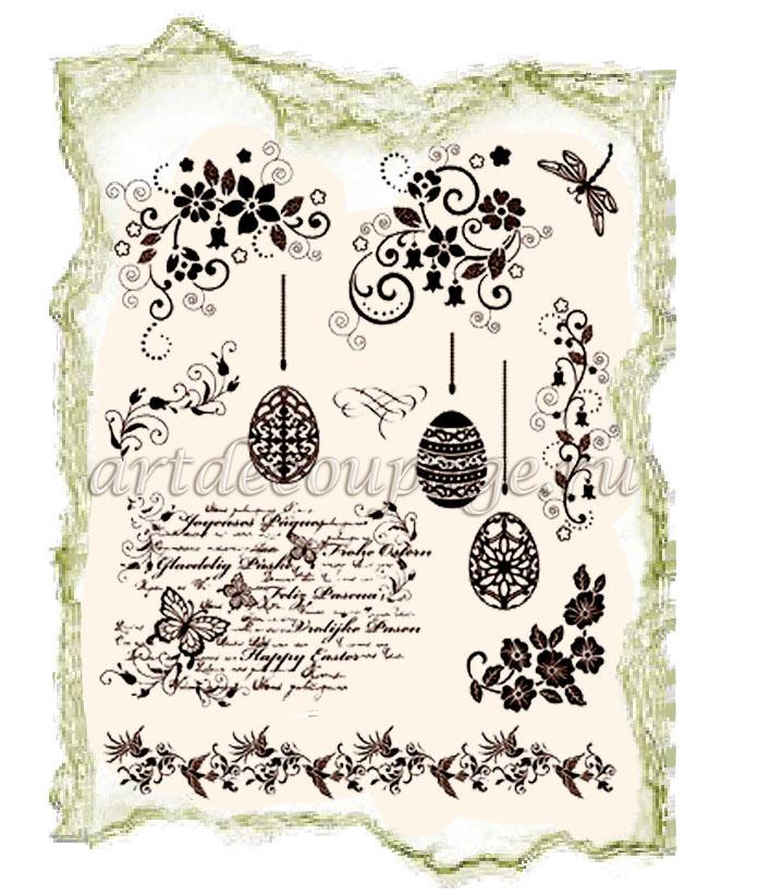 Штампы силиконовые для скрапбукинга Цветочный орнамент, текст с бабочками, Viva Decor Silikon Stempel D13