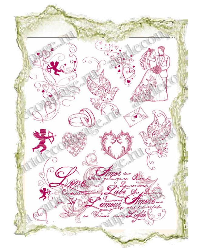 Штампы силиконовые для скрапбукинга Любовь, свадьба, Viva Decor Silikon Stempel