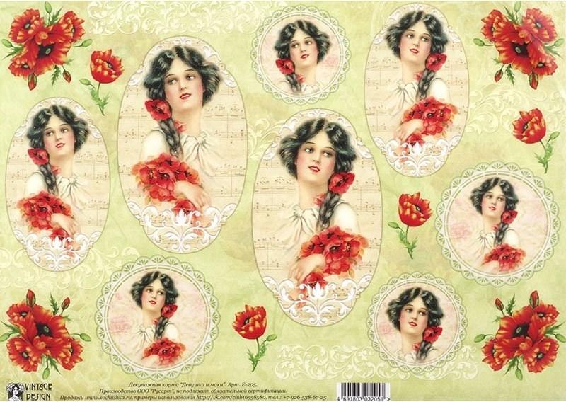 Декупажные карты Vintage Design E-205 Девушки и маки, купить