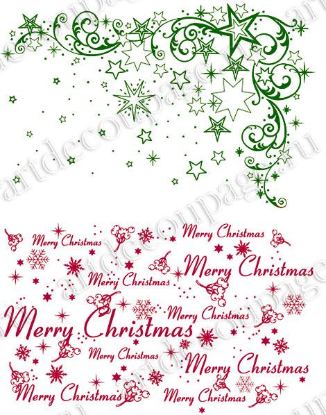 Силиконовые штампы Рождественские поздравления, орнамент, звезды, новинка, Viva Decor, купить