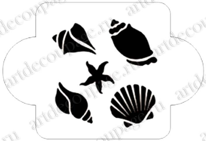 Трафареты ракушки, морская тематика, морские обитатели, Event Design, купить